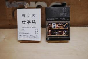 atarashii_shigotoba450