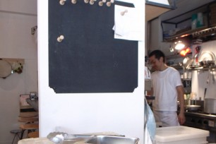 blackboard001