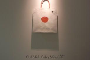 claskashibu002