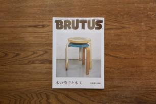 brutas_20141101_001