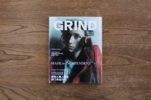 GRIND Vol.49