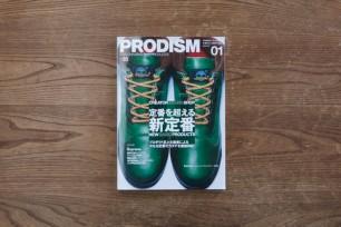 PRODISM No.05