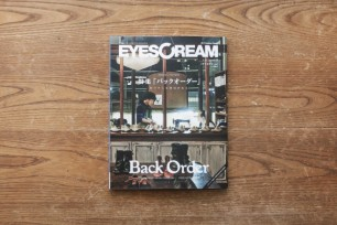 EYESCREAM No.130