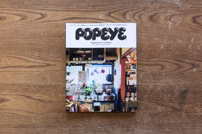 popeye_201503_001