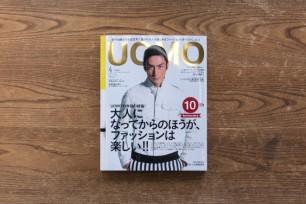 UOMO No.121