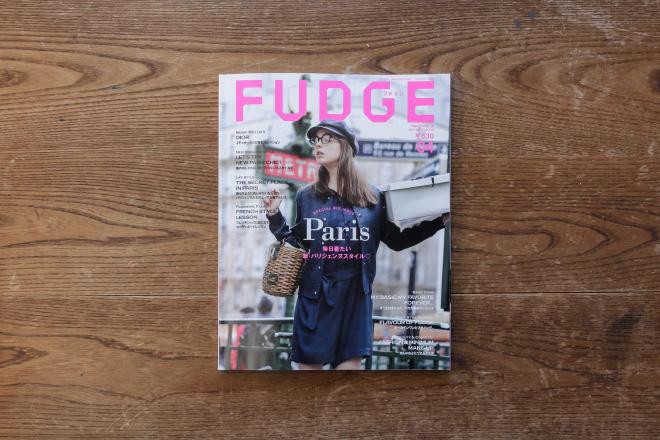 fudge_201504_001