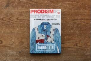PRODISM No.08