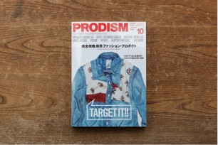 prodism_201510_001