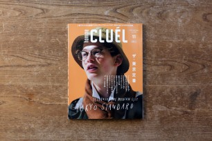 CLUÉL Autumn Issue Vol.3