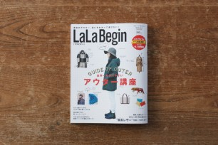 LaLa Begin 2015-2016 Winter