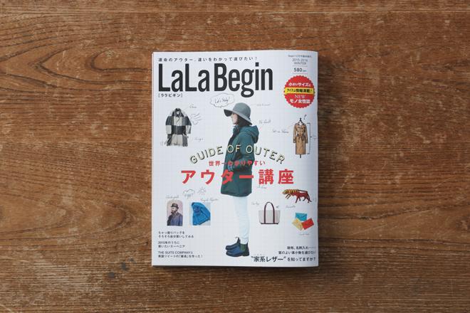 lalabegin_2015-2016-winter_001
