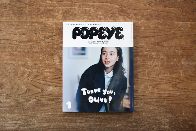 popeye_201601_001