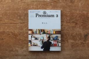 &Premium No.27