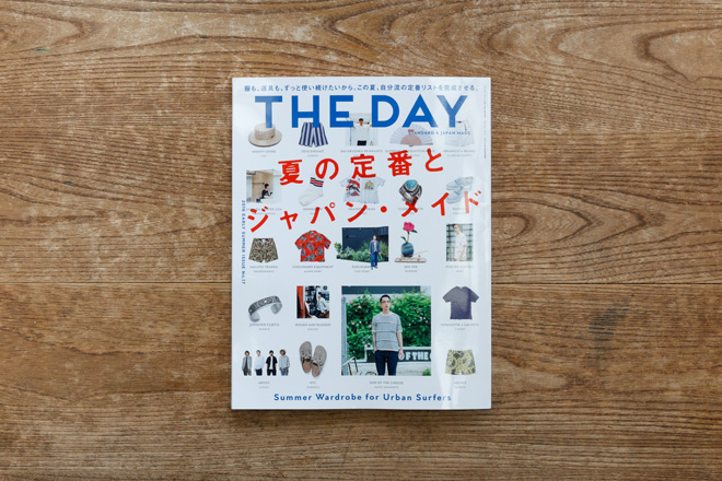 the-day_no17_001