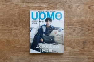 UOMO No.137