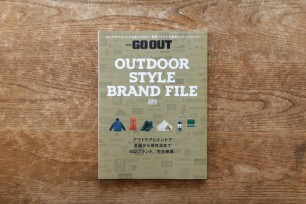 別冊 GO OUT OUTDOOR STYLE BRAND FILE 2016