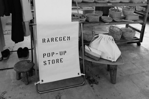 POP-UP STORE in faber LABORATORIO