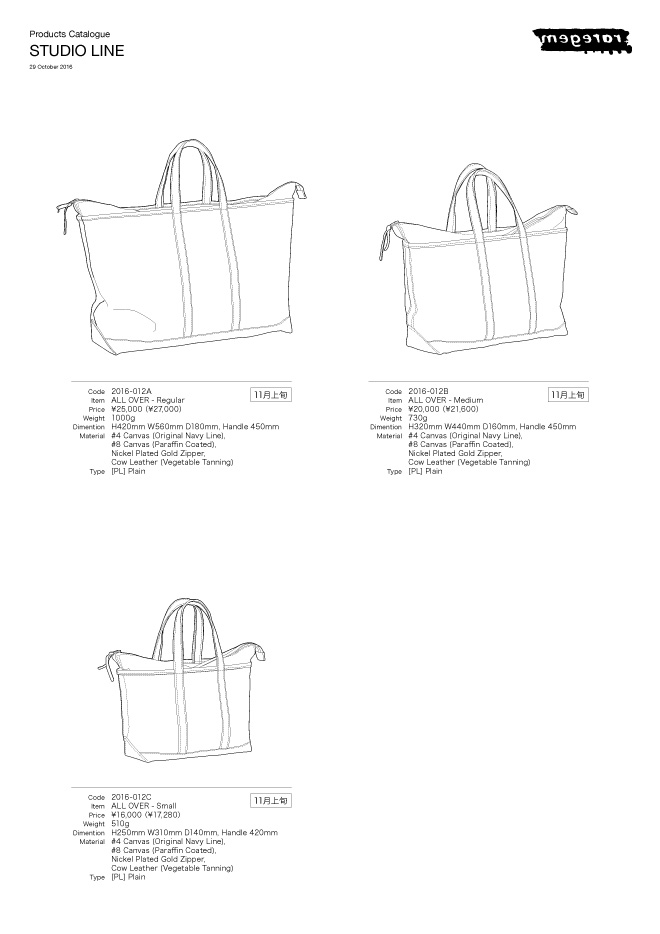 new-item-catalogue_01