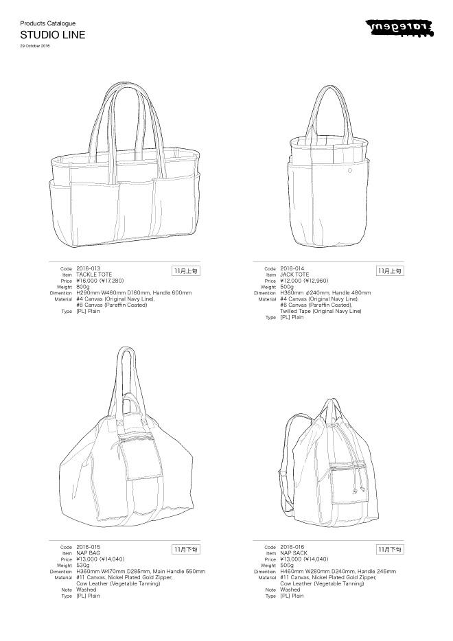 new-item-catalogue_02