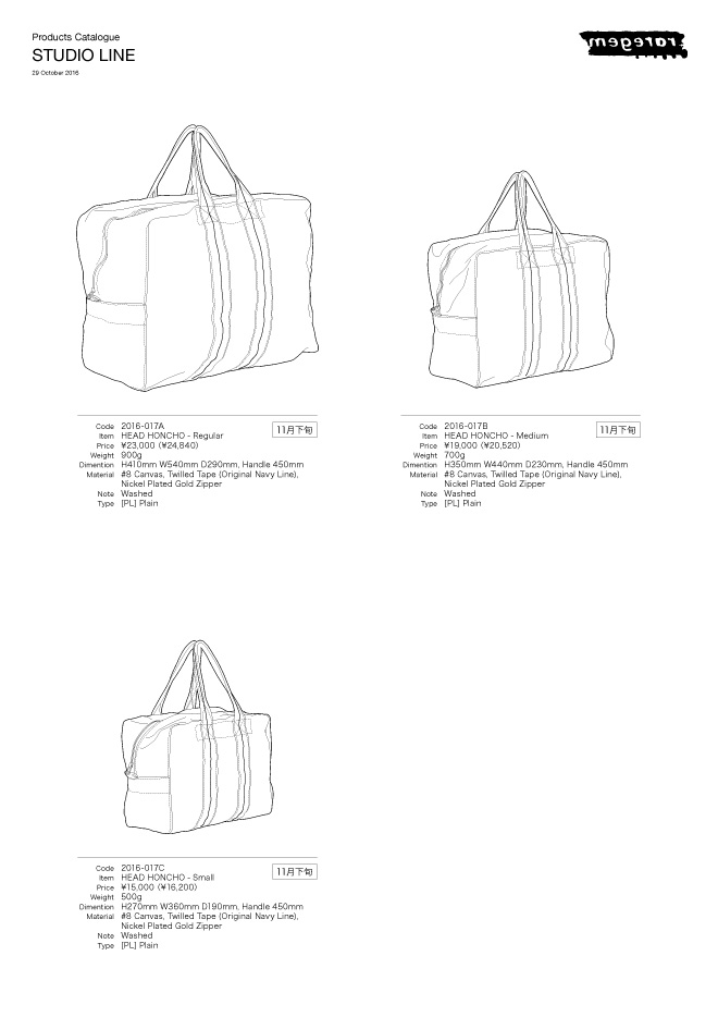 new-item-catalogue_03