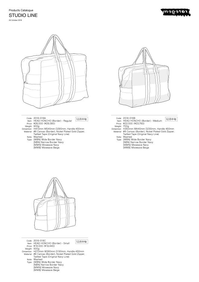 new-item-catalogue_04
