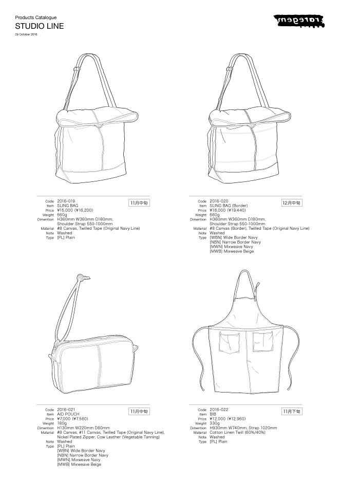 new-item-catalogue_05