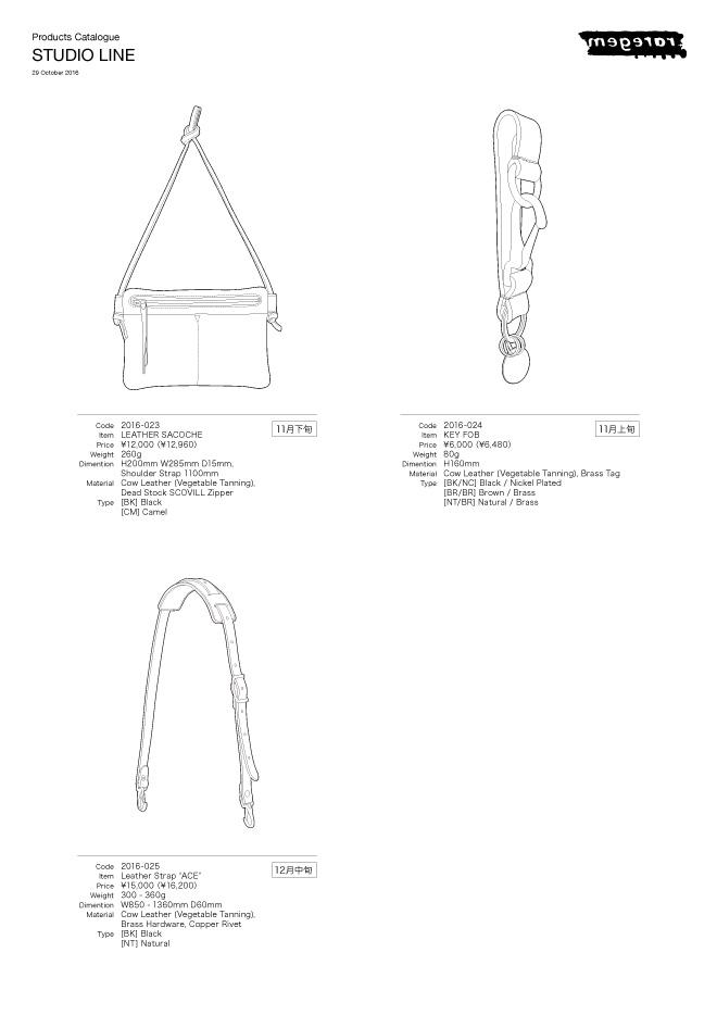 new-item-catalogue_06