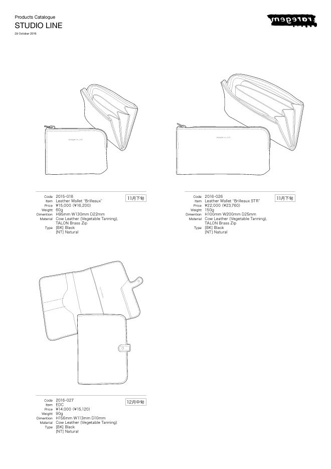 new-item-catalogue_07
