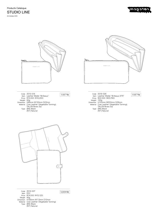 new-item-catalogue_07