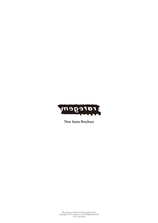 raregem_New-Items-Brochure_v1-1_P001_thumbnail