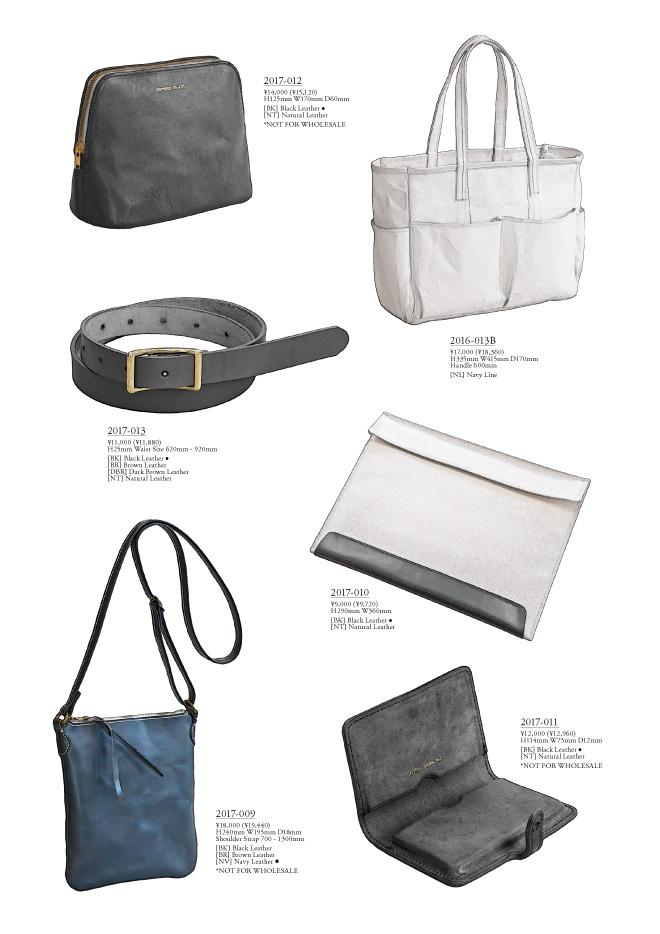 raregem_New-Items-Brochure_v1-1_P005_thumbnail