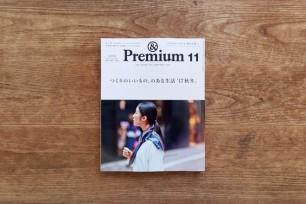 &Premium No.47
