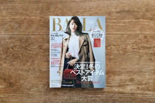 BAILA No.201