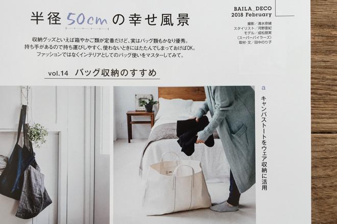 baila-no-201_002