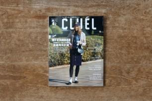 CLUÉL Vol.34 FEBRUARY 2018