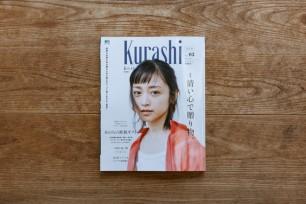 Kurashi Vol.03