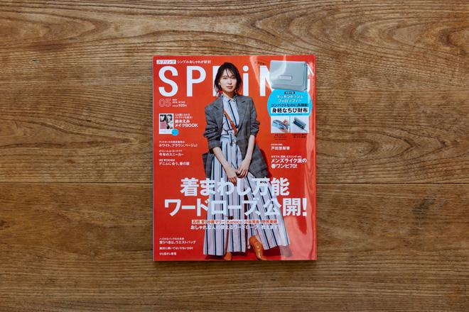 spring_201805_001