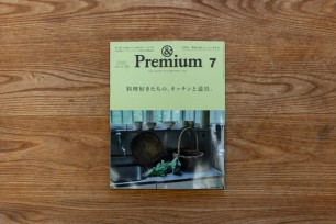 &Premium No.55