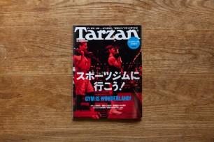 Tarzan No.748