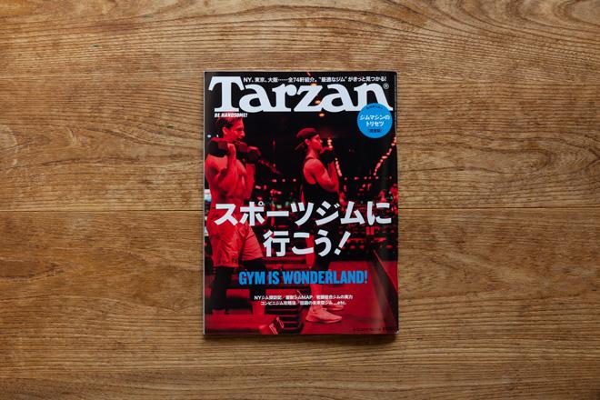 tarzan_no748_001