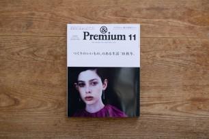 &Premium No.59