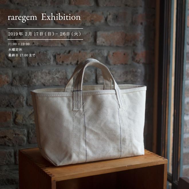 raregem-exhibition-in-gallery-m2-001