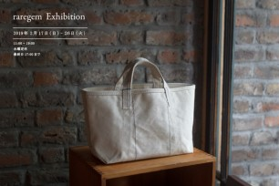 raregem Exhibition in Gallery M2
