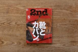 2nd Vol.146
