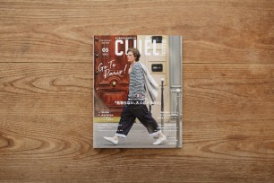 CLUÉL homme Vol.34 MAY 2019