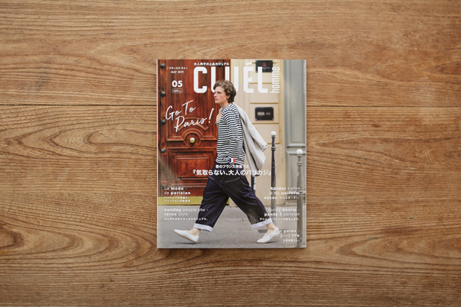 cluel-homme-vol-34-may-2019_001