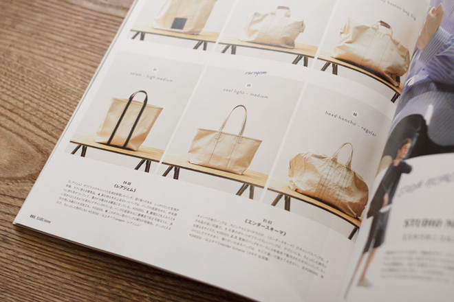 cluel-homme-vol-34-may-2019_002