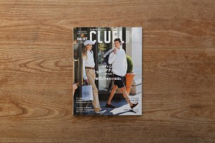 CLUÉL homme Vol.35 JUNE/JULY 2019