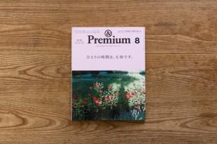 &Premium No.68