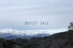 OUTLET SALE 2020
